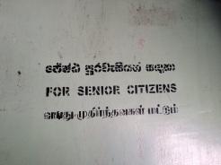 Pour personnes âgées...