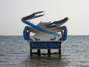 Un jeu de mot sur l'emblème de la ville, le crabe, Kep, Cambodge